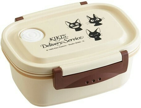 KIKI DEBENTO LUNCH BOX 430ML