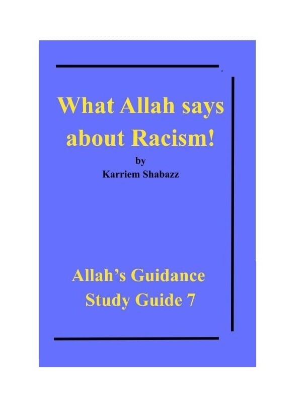 What Allah says about Racism! by Karriem Shabazz