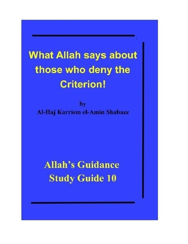 What Allah says about those who deny the Criterion!  by  Al-Haj Karriem el-Amin Shabazz