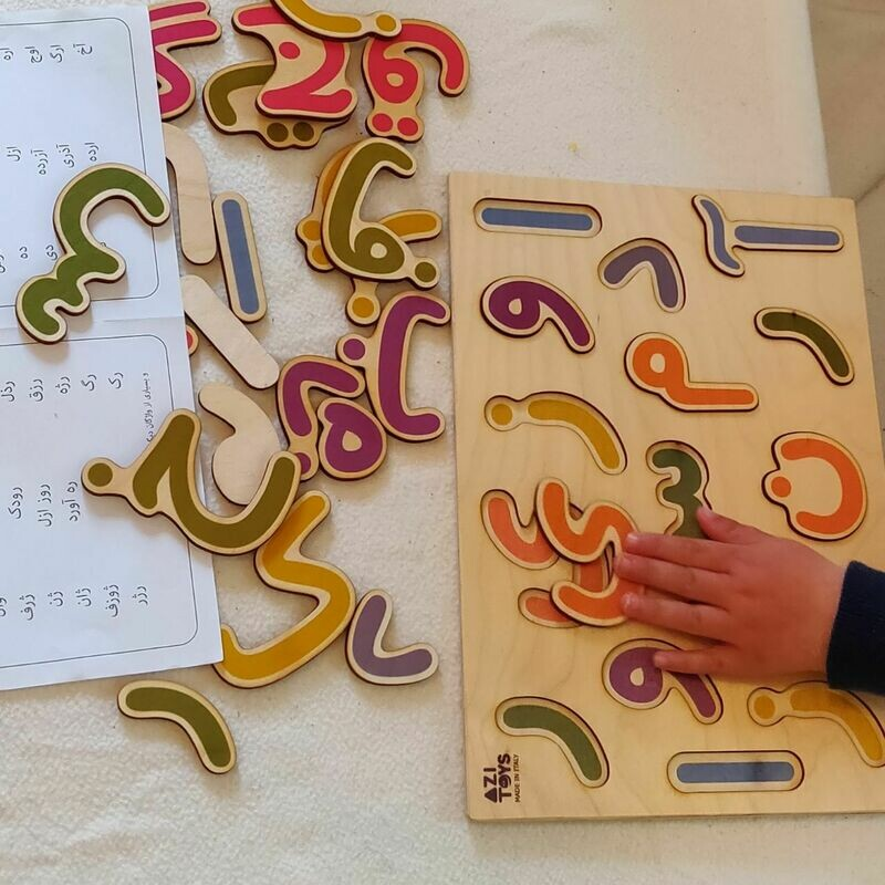 MANA SERIES  (2 Puzzles)