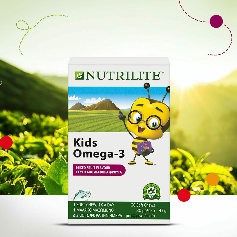NUTRILITE KIDS OMEGA 3 -  30 Soft Chews