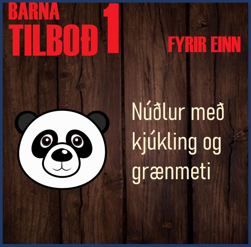 BARNA TILBOÐ 1 fyrir 1