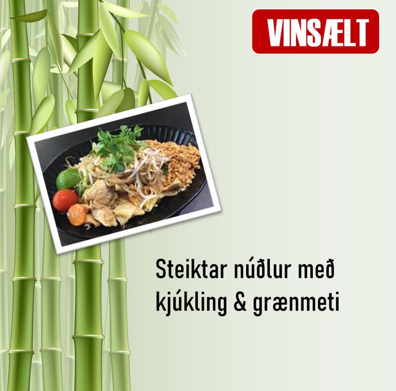 Steiktar núðlur með kjúkling & grænmeti