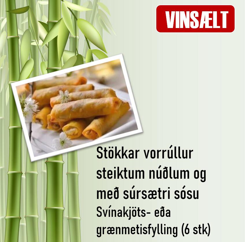Stökkar vorrúllur með súrsætri sósu - Svínakjöts - eða grænmetisfylling (6 stk)
