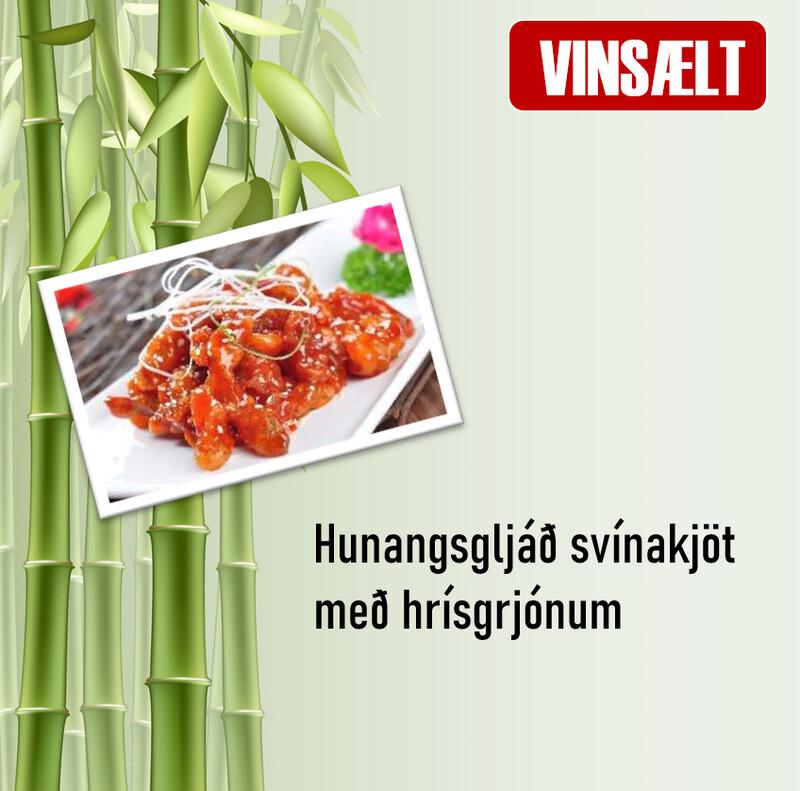 Hunangsgljáð svínakjöt