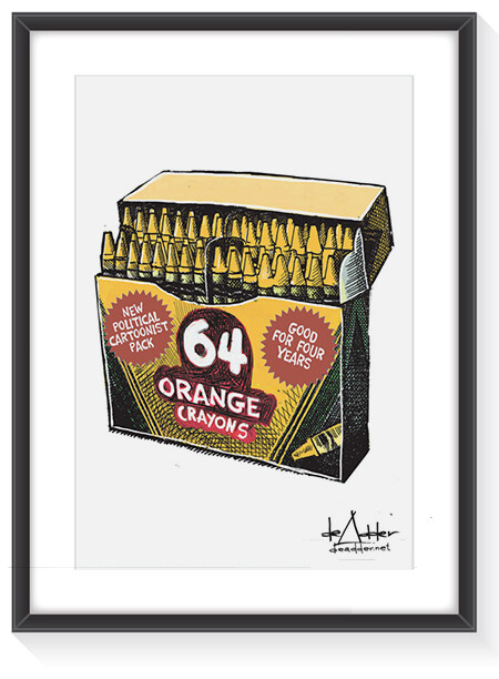Crayola orange 64 pack, framed