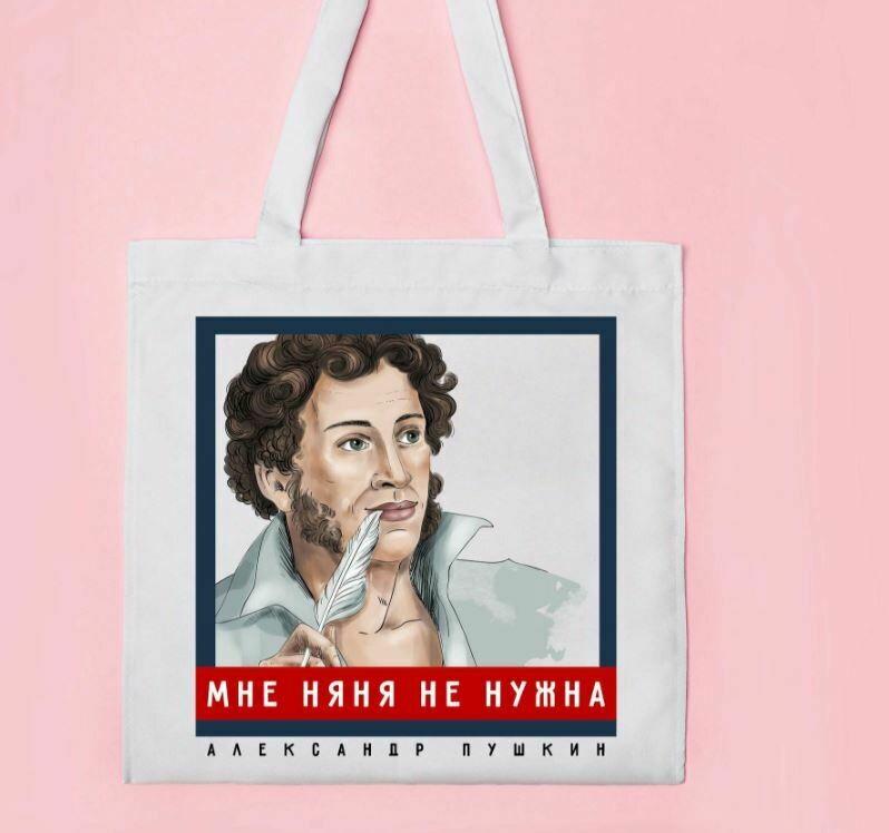 Шоппер с Пушкиным
