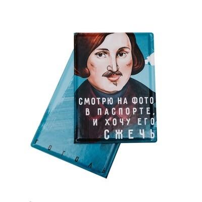 Обложка на паспорт с Гоголем
