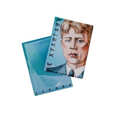Обложка на паспорт с Есениным
