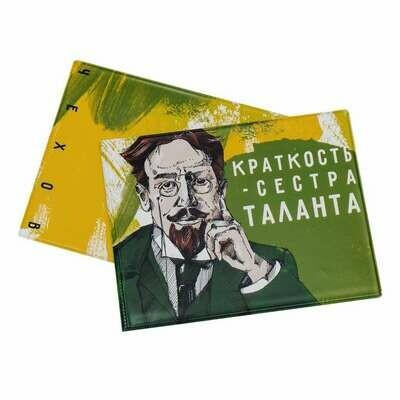 Обложка на зачётную книжку с Чеховым