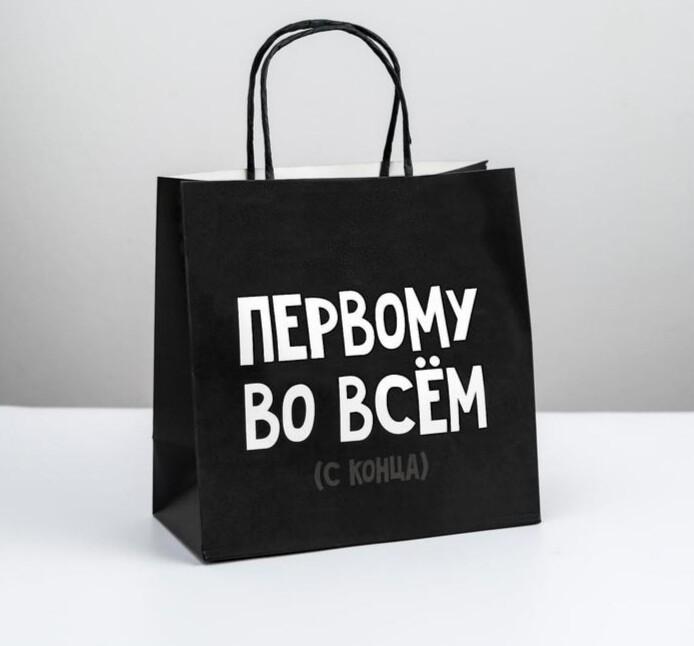 """Подарочный пакет """"Первому во всем"""""""
