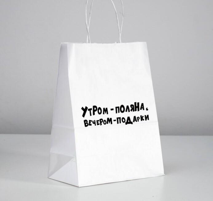 """Пакет подарочный """"Утром поляна..."""""""