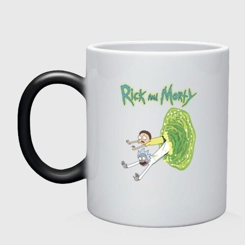 """Кружка - хамелеон """"Рик и Морти"""""""