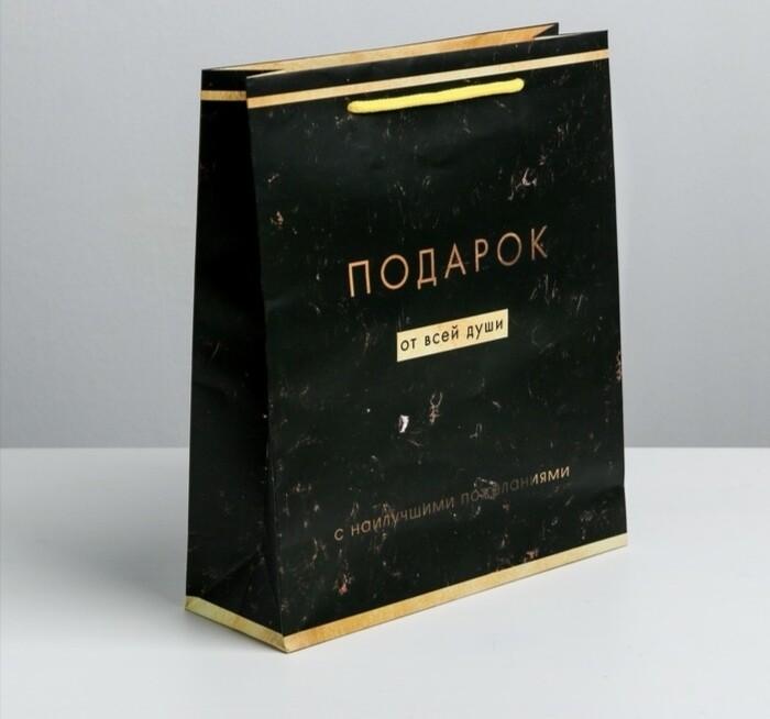 Пакет ламинированный вертикальный «От всей души»