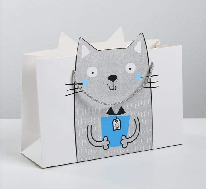 Пакет подарочный «Это тебе»