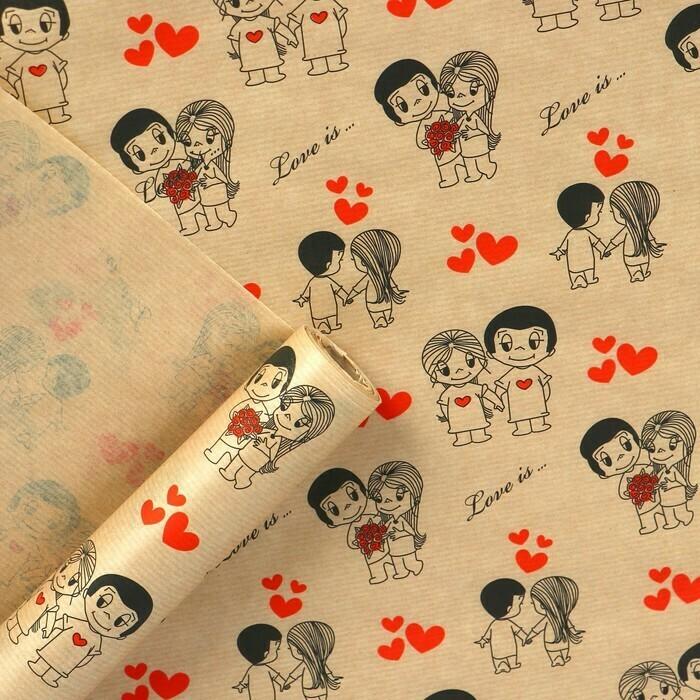 """Бумага упаковочная крафт """"Любовь это..."""""""