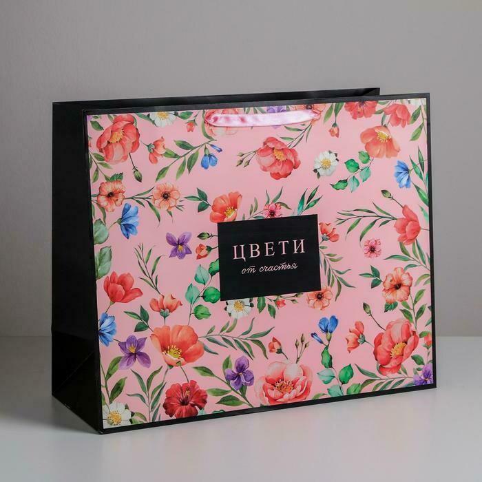 """Пакет подарочный """"Цвети"""""""