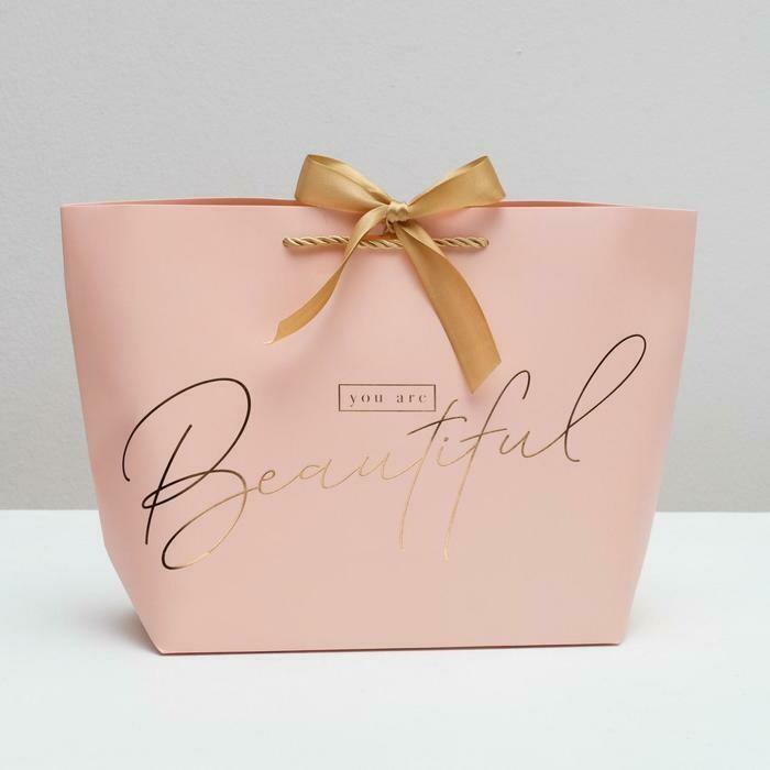Пакет подарочный You are beautiful
