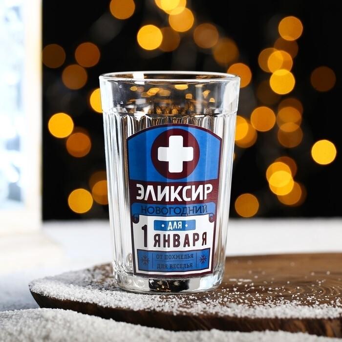 """Стакан граненый """"Элексир"""""""