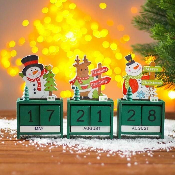 """Вечный календарь """"Дед мороз с ёлкой"""""""