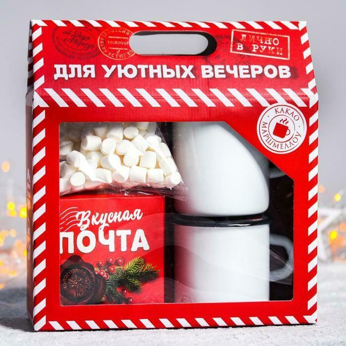 Подарочный набор «Для уютных вечеров»