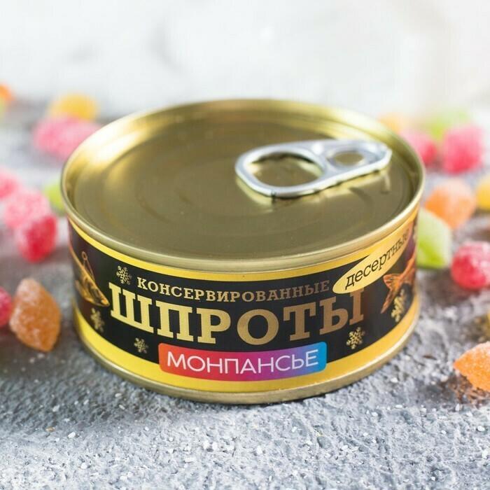 Монпансье «Шпроты»: со вкусом тутти-фрутти