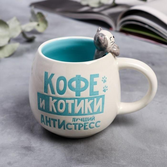 """Кружка """"Кофе и котики"""""""