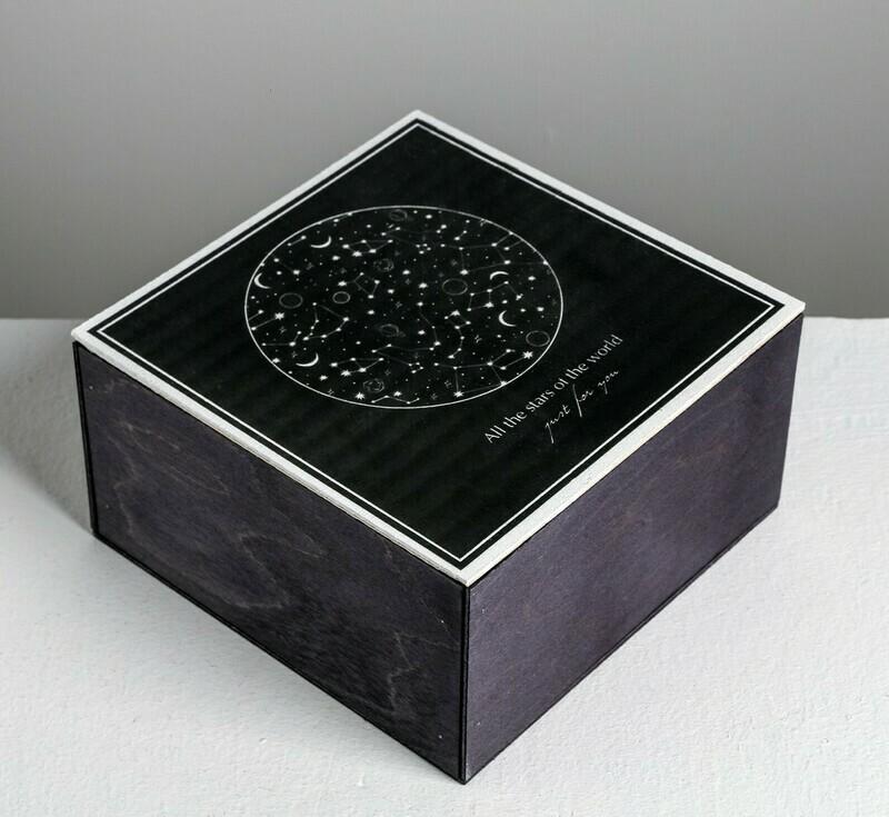 Коробка деревянная подарочная «Ты мой космос»