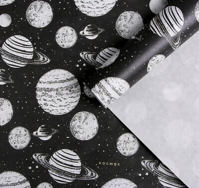 Бумага упаковочная крафтовая «Космос»