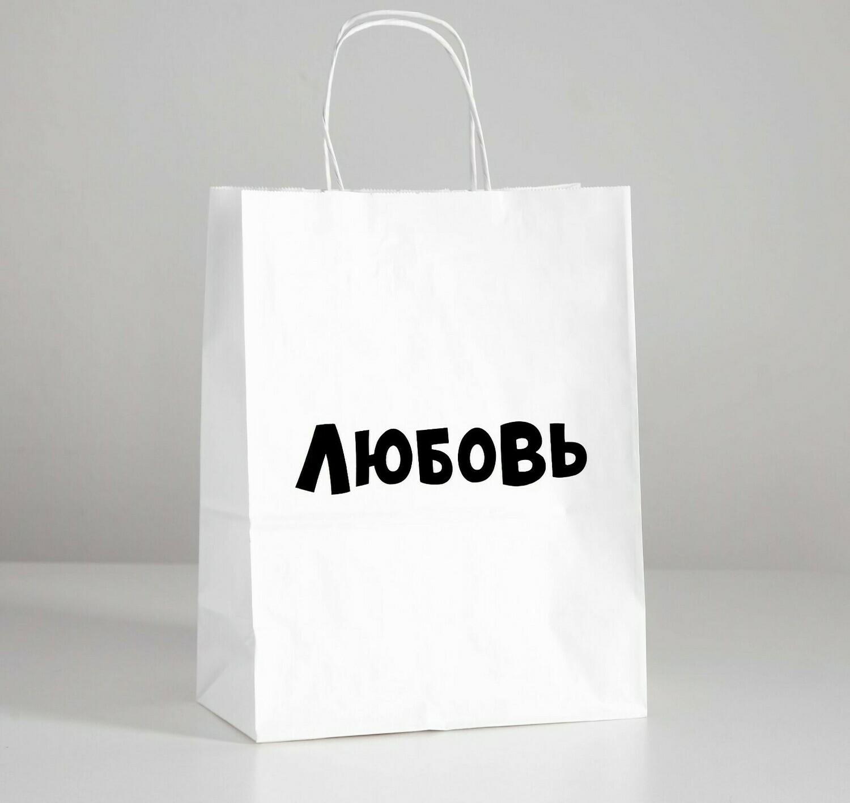 Пакет подарочный «Любовь»