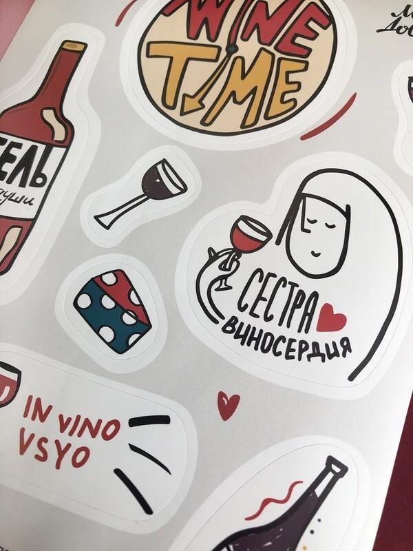 Стикерпак «In vino vsyo»