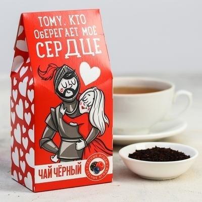 Чай чёрный «Тому, кто оберегает»