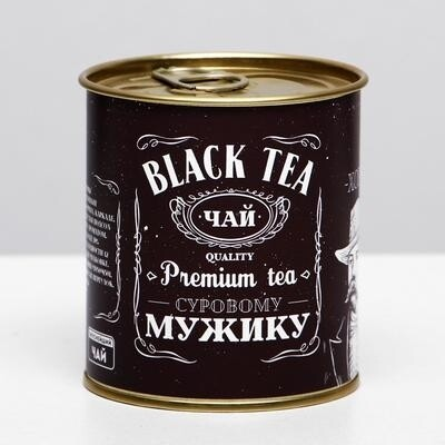 "Чай чёрный ""Суровому мужику"""