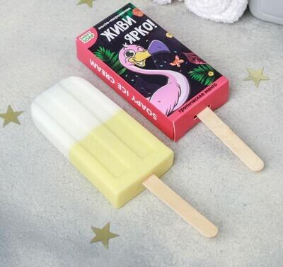 """Мыло-мороженое """"Фламинго"""""""