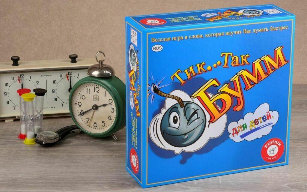 Тик Так Бумм для детей