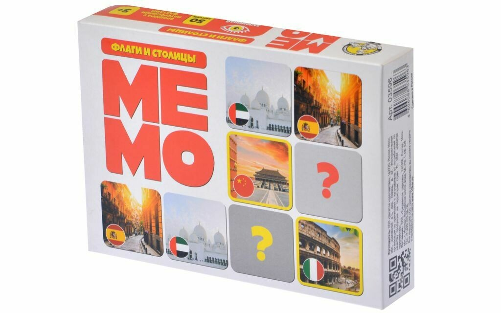 МЕМО. Флаги и столицы