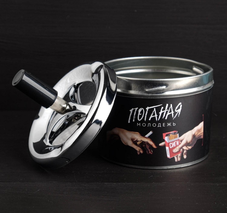Бездымная пепельница «Поганая молодежь», 9 х 12 см