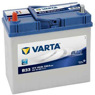 Batterie 12V 45ah 330A fines bornes