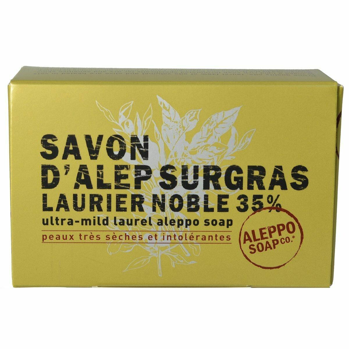 Aleppo zeep met 35% laurierbesolie (150 gram)