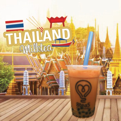 Thailand Milk Tea