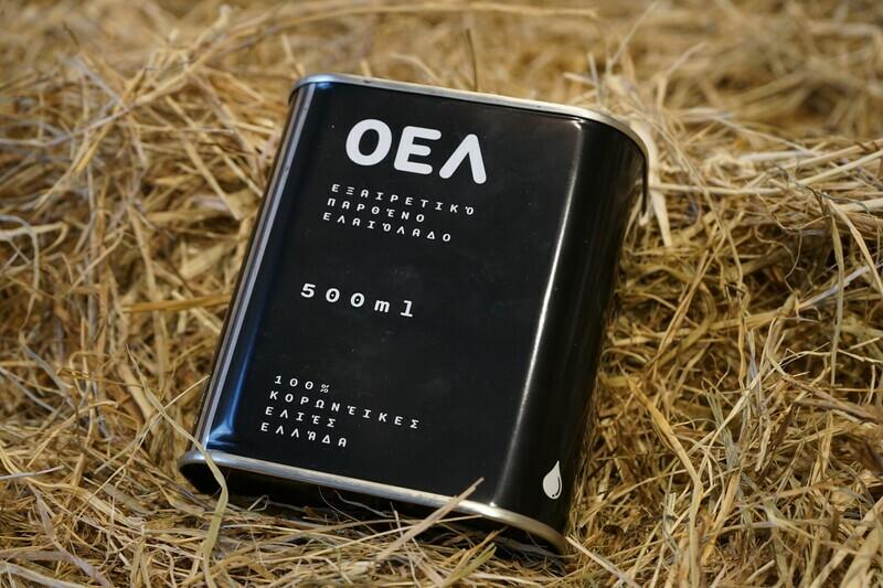 Bio Olivenöl aus Griechenland