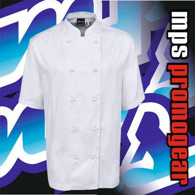 Vented Chefs Jacket Short Sleeve