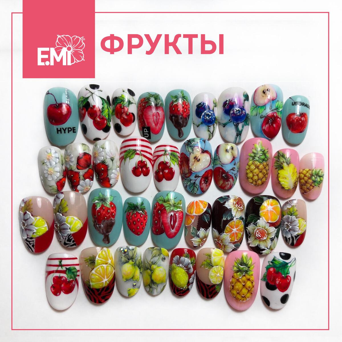 """ОНЛАЙН-КУРС """"ФРУКТЫ"""""""
