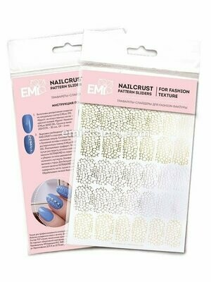 NAILCRUST Pattern Sliders Reptile #3