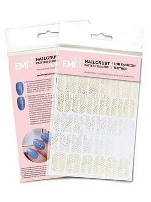 NAILCRUST Pattern Sliders Reptile #1