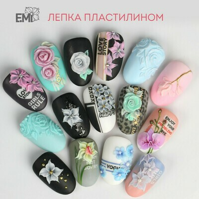 """ОНЛАЙН-КУРС """"ЛЕПКА ПЛАСТИЛИНОМ"""""""