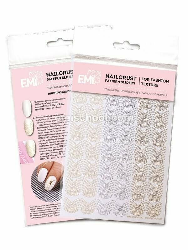 NAILCRUST Pattern Sliders Plaiting #27