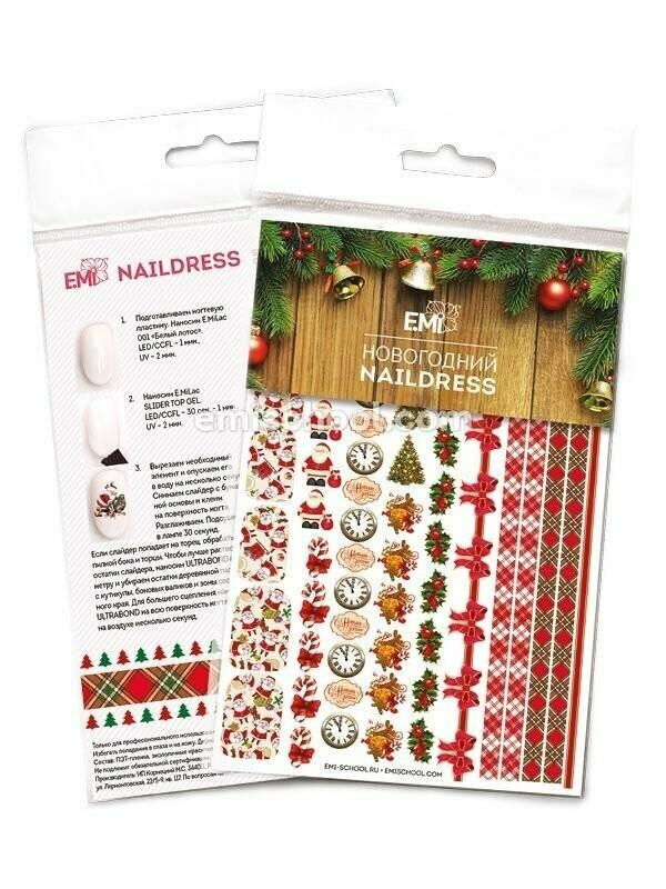 Naildress Slider Design Christmas #1