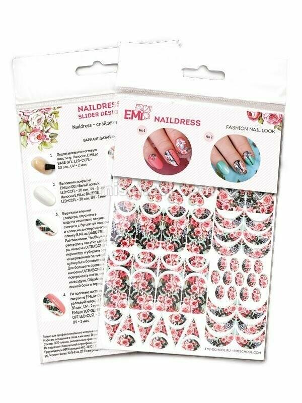 Naildress Slider Design English Roses