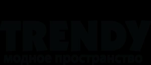 Комиссионный бренд-бутик TRENDY